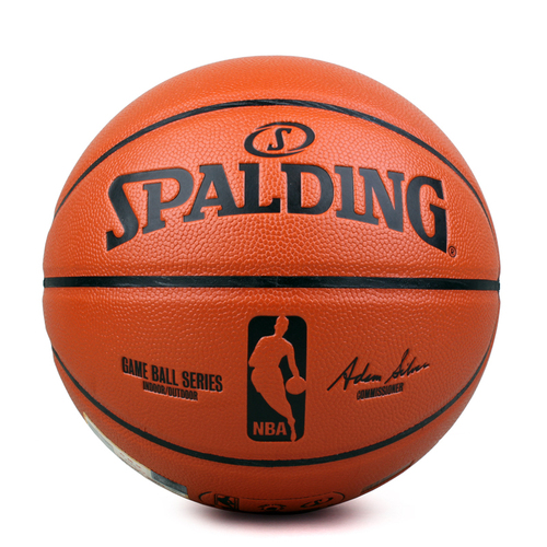 斯伯丁NBA Game Ball Replica I/O Comp 7号标准篮球SPD74-570Y